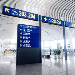 aeroport_vignette